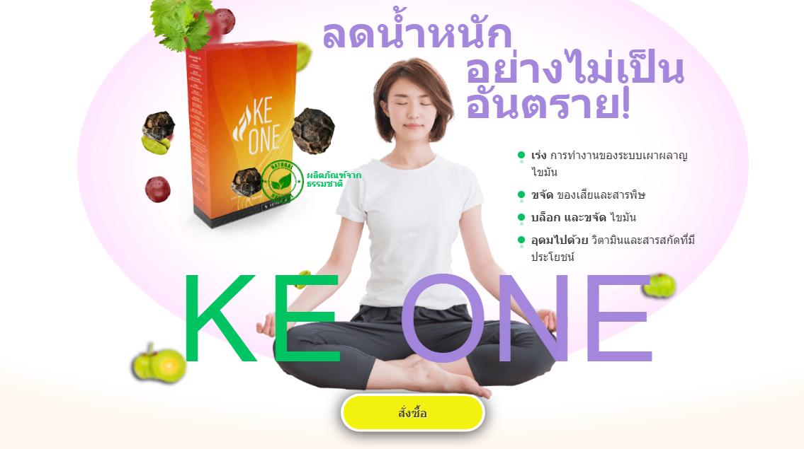 ke one